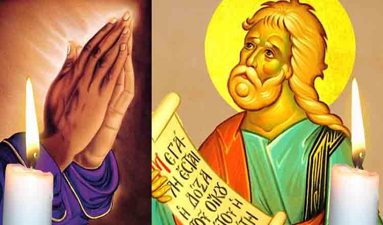 Rugăciunea de dezlegare ce se citește vinerea!